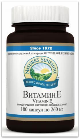 Vitamin E/ Витaмин Е.