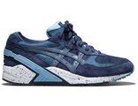 ASICS SIGHT