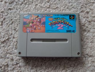 Mickey Mouse Magical Adventure 2 Super Famicom SNES Super Nintendo
