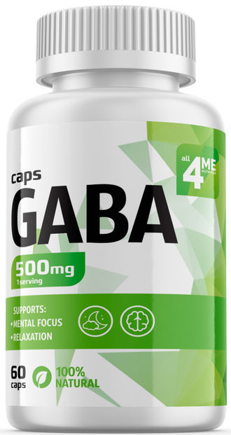 GABA (60 капсул)4Me Nutrition