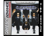 """Men in Black"" Игра для Гейм Бой ""Люди в черном"" (GBA)"