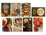 """Набор из 8 небольших открыток """"Вкусный"""""""