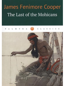 The Last of the Mohikans / Последний из Могикан. James Fenimore Cooper