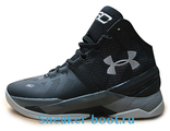 "Under Armour UA Curry One ""Candy Reign"""