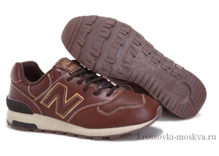 New Balance 1400 коричневые кожаные (артикул-8)