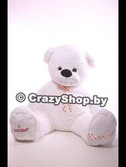 Большой белый плюшевый медведь Фрэнк 210 см