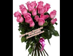 23 розовой розы букет