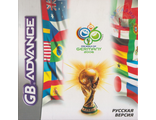 """FIFA World Cup Germany 2006"" Игра для Гейм Бой (GBA)"