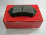 Колодки тормозные задние (дисковые) HYUNDAI-KIA Ceed 2012-