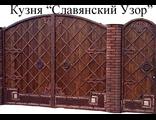 Ворота 25