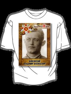 """Футболка """"Бессмертный полк"""" (Образец №1)"""