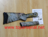 Baikal MP-27/Izh-27, Spartan-310 Camouflage plastic set: forend, buttstock, pad, screw for sale