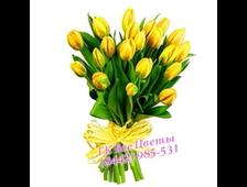 23 Розового и желтого Тюльпана в букете