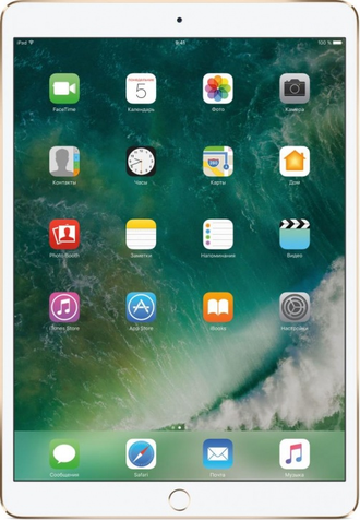 Apple iPad Pro 10.5 Wi-Fi + Cellular - Gold