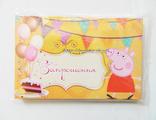 запрошення на свято Свинка Пепа, пригласительные на день рождения, праздник