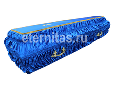 Гроб деревянный с тканевой отделкой гофре атлас синий