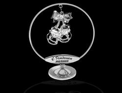 Сувенир с подвеской С Рождением малыша (10х10см) арт.700