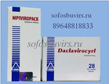 MPI Viropack (софосбувир) + Daclavirocyrl (даклатасвир)