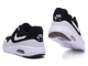 Nike Air Max 1 Ultra Moire Black/White (41-45)