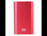 Портативное зарядное Xiaomi 5200 Pink