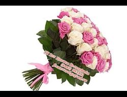 штучно роза