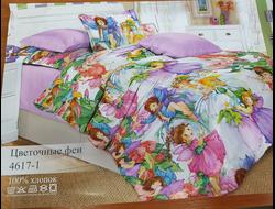 ЦВЕТОЧНЫЕ ФЕИ. Качественное и красивое постельное белье из поплина, только 100% хлопок.