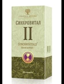 БАД Синхровитал II Synchrovitals II  500071 (копия)