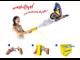 Magic Flyer, butterfly, бабочка, вылетающая из книги, волшебная, магическая, игрушка, летать, крылья