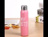 Термос My Bottle розовый