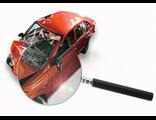 Автотовароведческая экспертиза (в целях определения стоимости восстановительного ремонта)