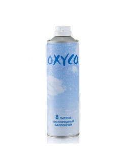 "Кислородный баллончик ""OXYCO"", 8 л"