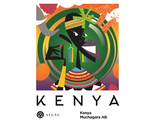Кофе Kenya Muchagara AB Atlas Coffee, 250 гр