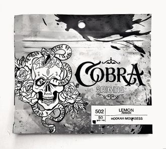Cobra  - Lemon (Лимон) 50 гр