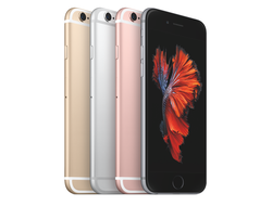 Купить Apple iPhone 6S