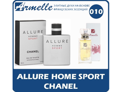 CHANEL - ALLURE HOMME SPORT - 010