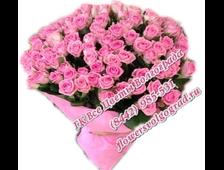 Роза Аква 101 в букете