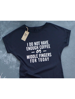"Футболка ""I DO NOT HAVE ENOUGH COFFEE OR MIDDLE FINGERS FOR TODAY"" (темно-синяя)"