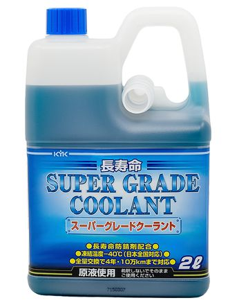 KYK SUPER GRADE COOLANT blue -40°C 2л