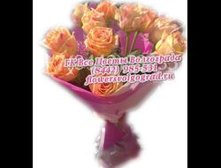 11 роз букет Оранжевый Шарм