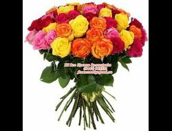 Букеты из 29 роз цвет разный