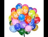 """Воздушные шары с гелием """"С Днем Рождения"""" металлик"""