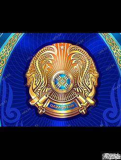 NATIONAL EMBLEM OF KAZAKHSTAN