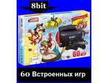 Видео приставка Денди (Dendy Chip and Dale 60-in-1)
