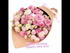 Розовая Феерия