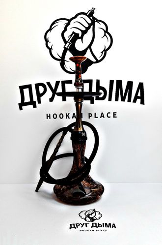 Кальян ALPHA HOOKAH-Model X (Бронза)