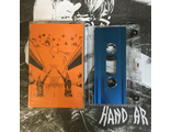 Handjar (City To City Records)
