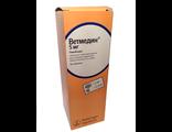 Ветмедин® 5 мг 50 таблеток