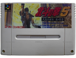 """Hokutonoken 5"" no box, Игра для Nintendo Super Famicom NTSC-Japan"