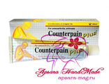 Counterpain Plus analgesic gel / Болеутоляющий гель с пироксикамом (50 гр)