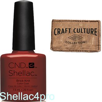CND Shellac Brick Knit - Craft Culture Collection 2016